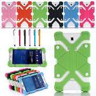 "US For Various 7-8""Tablet Shockproof Adjustable Silicone Gel"